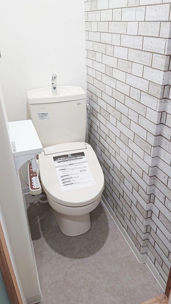 シックなトイレ