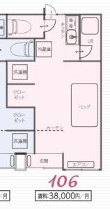 ラシャンス瓢箪山Annex/106号室